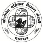 Sonopant Dandekar Shikshan Mandali's Law College